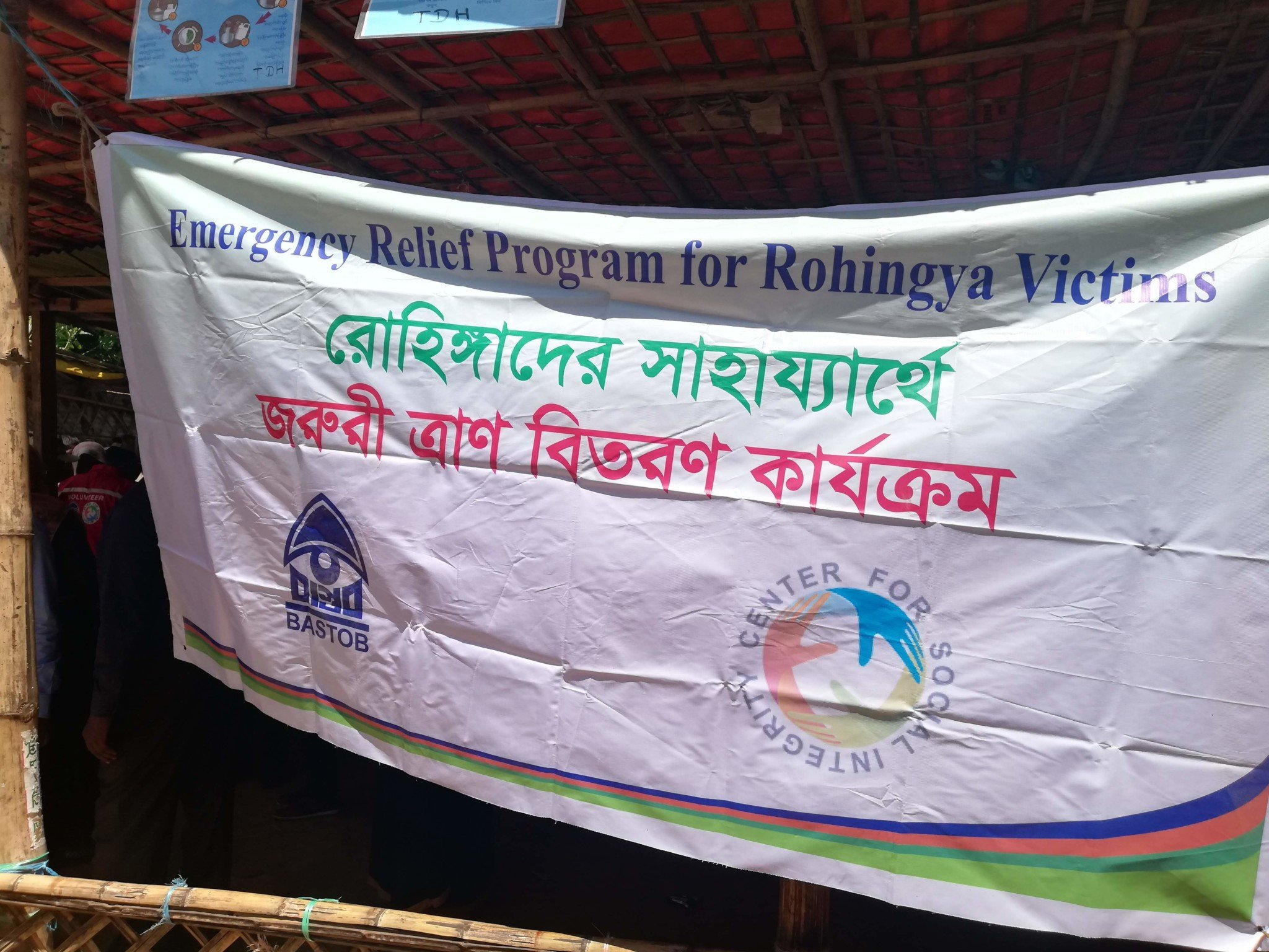 Rohingya Refugees: Empowerment through Aid Distribution